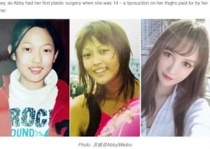 10代の頃から現在に至るまでのウーさん(画像は『Oddity Central 2020年4月28日付「China's Plastic Surgery Poster Girl Has Had Hundreds of Procedures Done Since She Was 14」(Photo: 吴晓辰Abby/Weibo)』のスクリーンショット)