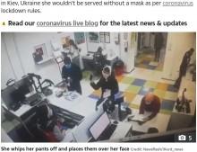 【海外発!Breaking News】郵便局で「マスクは義務」と言われた女性、下着を脱いで頭に被る(ウクライナ)<動画あり>