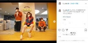 ラジオ番組スタッフとファーストサマーウイカ(画像は『ファーストサマーウイカ 2020年5月12日付Instagram「ドレスコードのあるラジオ ファーストサマーウイカのオールナイトニッポン0」』のスクリーンショット)