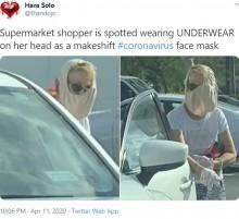 【海外発!Breaking News】マスクの代わりに下着を被る女性が物議「あり得ない」「予防になっていれば問題ない」(米)