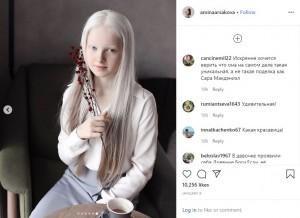 """""""オッドアイ""""のアミナ・イペンディエヴァさん(画像は『aminaarsakova 2020年1月9日付Instagram』のスクリーンショット)"""