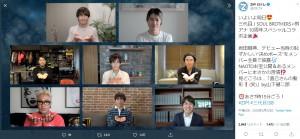 リモートで自宅からつながった三代目JSBメンバーたち(画像は『ZIP! 日テレ 2020年5月25日付Twitter「いよいよ明日」』のスクリーンショット)