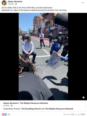 【海外発!Breaking News】黒人男性死亡の抗議デモに警察官がひざまずく 拍手が鳴り響く(米)<動画あり>