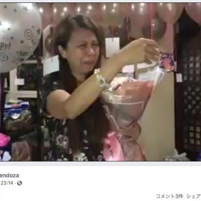 【海外発!Breaking News】亡き父からメールが届いた娘、母親へ25周年の結婚記念日に涙のサプライズ(フィリピン)<動画あり>
