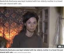 母親に26年間監禁された女性「シャワーは10年以上浴びていない。食事はネコの餌」と告白(露)