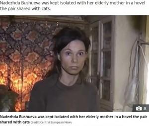 【海外発!Breaking News】母親に26年間監禁された女性「シャワーは10年以上浴びていない。食事はネコの餌」と告白(露)