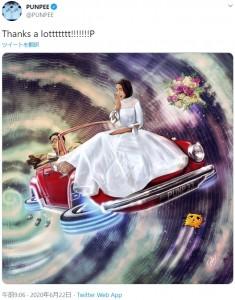 秋元才加とPUNPEE、PUNPEEのCDジャケット模したイラストとともに結婚を報告(画像は『PUNPEE 2020年6月22日付Twitter「Thanks a lottttttt!!!!!!!P」』のスクリーンショット)