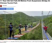 【海外発!Breaking News】吊り橋から60メートル下へ転落、11歳少女が重傷 ハーネスは役立たず(中国)