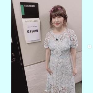 『サワコの朝』に出演した松本伊代(画像は『松本伊代 2020年6月19日付Instagram「6/20(土)朝7:30~放送のTBS「サワコの朝」に出演させていただきました~!!」』のスクリーンショット)