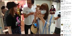 中川翔子の店「マミタス中野」を訪れた江頭2:50(画像は『中川桂子 2020年6月29日付Twitter「実はこの時、胃腸炎が最高潮の時で トイレで戻すーmmtsに行くを繰り返してました。」』のスクリーンショット)