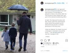 【イタすぎるセレブ達】ウィリアム王子、子供達と雨の中でボランティア活動 キャサリン妃撮影の写真が公開