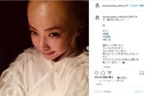 倉科カナが投稿したスキンヘッド姿(画像は『倉科カナ 2020年6月28日付Instagram「突然ですが、髪を切りましたー」』のスクリーンショット)