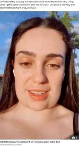 注射後、顔が腫れて四角になってしまったソフィアさん(画像は『The Sun 2020年6月23日付「FAIR AND SQUARE Woman 'ends up with a square head' after chin-fat removal procedure goes wrong and her parents are absolutely horrified」(Credit: Sofia Marroquin/TikTok)』のスクリーンショット)
