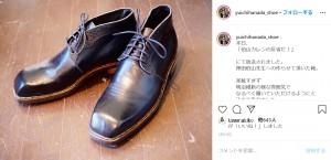 「神田伯山先生へ作らせて頂いた靴」を紹介していた花田優一(画像は『花田優一 Yuichi Hanada 2020年3月15日付Instagram「本日、「伯山カレンの反省だ!」にて放送されました。」』のスクリーンショット)
