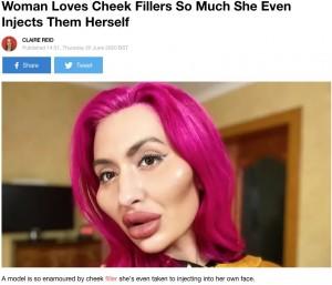 【海外発!Breaking News】フィラー注入で顔からはみ出るほどの頬を持つ女性「周りの声は気にしない」(ウクライナ)