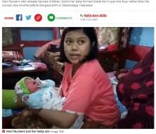 【海外発!Breaking News】「神の奇跡」で妊娠1時間後に出産したと主張する母親(インドネシア)