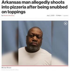 【海外発!Breaking News】「トッピングが少ない!」ピザに腹を立てた男、店に銃弾を撃ち込む(米)