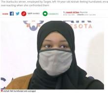【海外発!Breaking News】スタバのカップに書かれた言葉にイスラム教徒の女性激怒「宗教的差別を受けた」(米)<動画あり>
