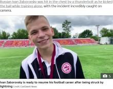 【海外発!Breaking News】雷の直撃を受けた16歳サッカー選手、奇跡的に助かる(露)<動画あり>