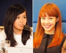 【エンタがビタミン♪】前田敦子、子どもを連れてAKB48仲間と川崎希宅へ ファンは「あっちゃん元気そうでよかった!」