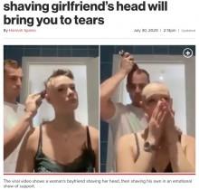 【海外発!Breaking News】脱毛症に悩む恋人の髪を剃った男性、自らも剃髪する「人間の思いやりと愛の力は無敵」(仏)<動画あり>