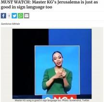【海外発!Breaking News】再生回数5060万回以上、世界中が踊る『Jerusalema』ノリノリ手話の女性に称賛の声「いつも笑いがある。だからこの国が好きだ」(南ア)