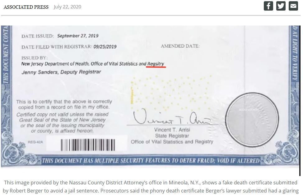 スペルミスが発覚した偽の死亡届(画像は『Courthouse News 2020年7月22日付「DA: Man Faked Death to Avoid Jail but Typo Gave Him Away」(Nassau County District Attorney's Office via Courthouse News)』のスクリーンショット)