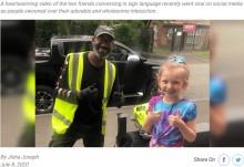 聴覚障がいの配達員のため手話を学んだ8歳少女「友情が生まれた瞬間」に感動呼ぶ(英)<動画あり>