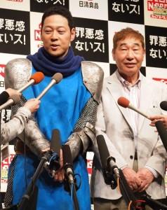 CM『プロモーション発表会』での東野幸治と蛭子能収(2017年撮影)