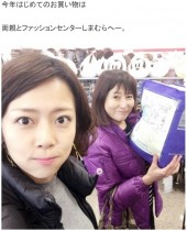 """【エンタがビタミン♪】大和田美帆、娘の弁当作りで母・岡江久美子さんを想う「いつか""""お母さん業もお仕事もよくがんばったね""""と褒めてもらえるように」"""