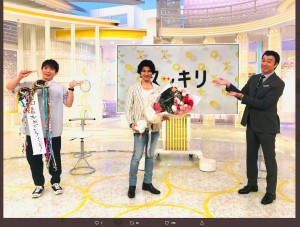 「めちゃイケ」メンバーの濱口優、武田真治、加藤浩次(画像は『日本テレビ スッキリ 2020年7月8日付Twitter「3人そろった姿がスッキリのスタジオで見られるなんて…。」』のスクリーンショット)