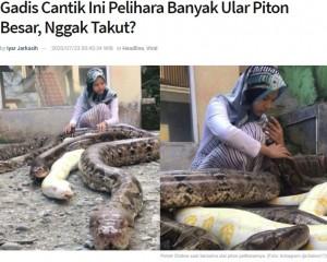 【海外発!Breaking News】6匹の巨大なヘビをペットにする14歳少女(インドネシア)<動画あり>
