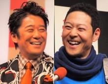 【エンタがビタミン♪】東野幸治、坂上忍の世間のイメージが「地べた這うくらい悪い」と笑う