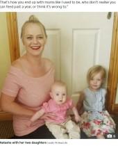 【海外発!Breaking News】4歳次女に授乳する母親「長女も5歳まで続けた。娘の気が済むまで与えるつもり」(アイルランド)