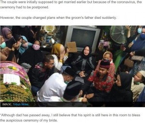 【海外発!Breaking News】「そばで祝福してほしい」急死した父親の葬儀と同日に結婚式を挙げた息子(インドネシア)