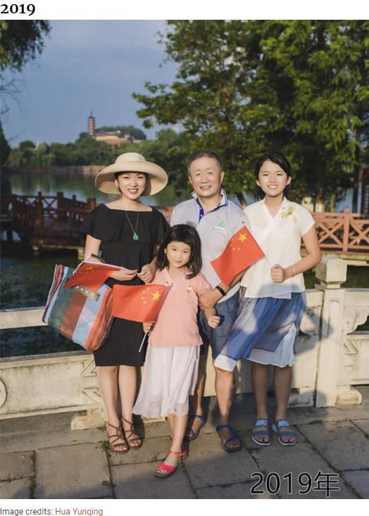 40回目の記念ショット、允慶さんは65歳に(画像は『Bored Panda 2020年8月20日付「This Dad And Daughter Have Been Taking Yearly Pics At The Same Spot For 40 Years, And The Pics Show How Time Flies」(Image credits: Hua Yunqing)』のスクリーンショット)