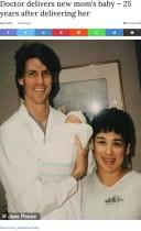 【海外発!Breaking News】25年を経て母子二代の赤ちゃんを取り上げたイケメン産婦人科医 写真も同じポーズで「彼は最高のドクター!」(米)