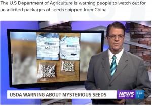 """""""中国郵政""""のラベルに入った謎の種、アメリカでも30以上の州に届く(画像は『5newsonline.com 2020年8月3日付「Booneville man plants mysterious seeds from China being sent across the U.S.」』のスクリーンショット)"""