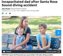 【海外発!Breaking News】「僕が助けなきゃ」9歳少年、海に飛び込んで首を骨折した父親を救う(米)