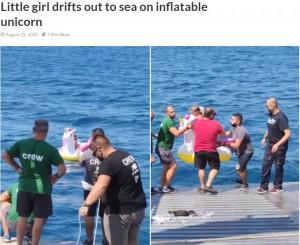 【海外発!Breaking News】ビーチから流され浮き輪に乗り漂流する4歳少女 通りかかったフェリーに救助される(ギリシャ)<動画あり>