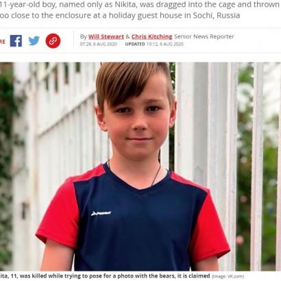 【海外発!Breaking News】「勇敢なところを見せたい」と檻に侵入 11歳少年、動物園でクマに襲われ死亡(露)