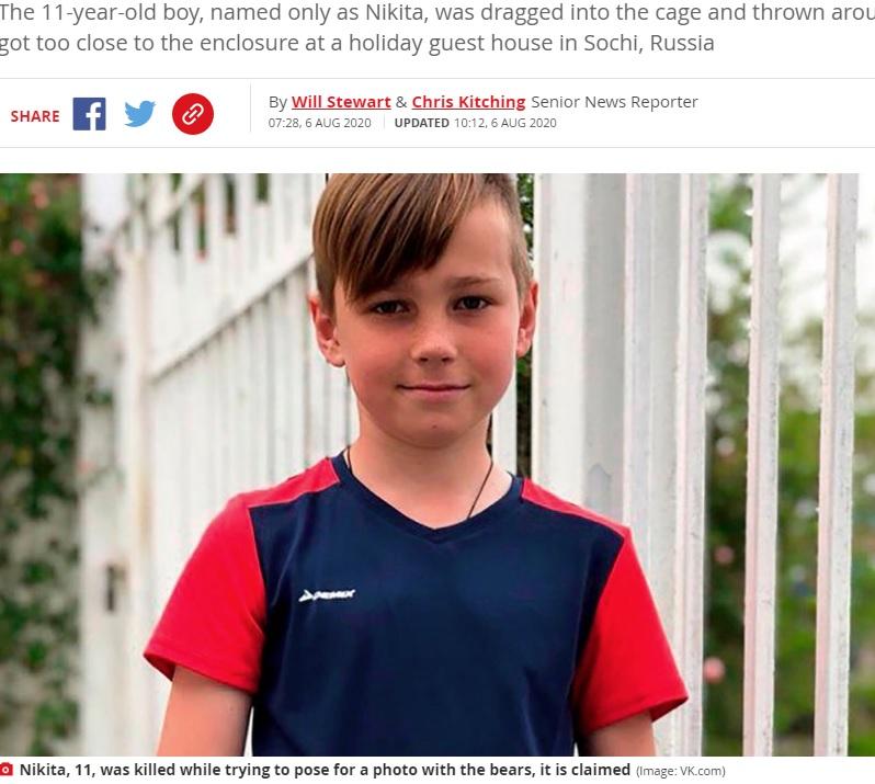 クマ2頭に襲われ亡くなった11歳男児(画像は『Mirror 2020年8月6日付「Boy, 11, mauled to death by bears after being dragged inside cage at holiday resort」(Image: VK.com)』のスクリーンショット)