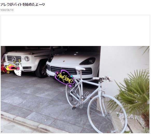 バイトのために購入した自転車(画像は『川崎希オフィシャルブログ 2020年8月16日付「アレクがバイトを始めたよ~」』のスクリーンショット)