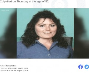 夫に顔面を撃たれる前のコニーさん(画像は『WKYC.com 2020年7月31日付「Doctors salute the life of Connie Culp, recipient of the first US face transplant at Cleveland Clinic」』のスクリーンショット)