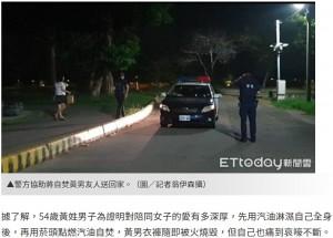 【海外発!Breaking News】「愛の深さを証明する」ガソリンをかぶって火をつけた男性(台湾)