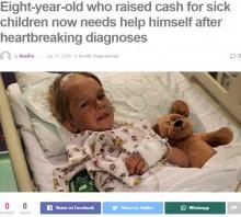 【海外発!Breaking News】病気の子におもちゃを贈ってきた8歳男児が脳腫瘍に 「今度は僕らが助ける番」と支援広がる(英)<動画あり>