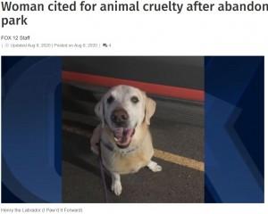 【海外発!Breaking News】犬を捨てる場面が防犯カメラに 身勝手な飼い主の行動に非難殺到(米)<動画あり>