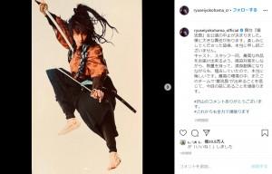 横浜流星「本当に悔しいです」とも(画像は『横浜流星 2020年7月31日付Instagram「舞台『巌流島』全公演の中止が決まりました。」』のスクリーンショット)
