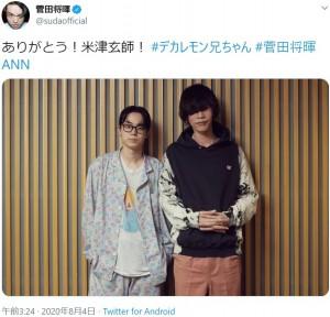 菅田将暉と米津玄師『ANN』のオフショット(画像は『菅田将暉 2020年8月4日付Twitter「ありがとう!米津玄師!」』のスクリーンショット)