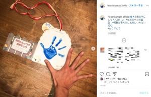 玉木宏の3歳の誕生日の手形(画像は『玉木宏 2020年1月14日付Instagram「#3歳の手にしちゃ大きいな」』のスクリーンショット)